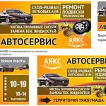 Реклама на критику: разбор рекламных материалов