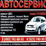 Реклама на критику: женский автосервис и реклама без УТП